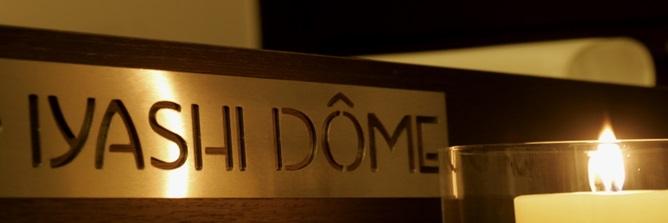 iyashi-dome